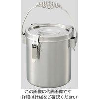 清水アキラ ステンレス小型密閉容器 3L 1個 2-9550-03 (直送品)