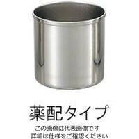 アズワン ステンレスコップ薬配タイプ 100mL 1個 2-9547-02 (直送品)
