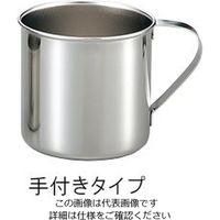 清水アキラ ステンレスコップ手付きタイプ 350mL 1個 2-9547-05 (直送品)