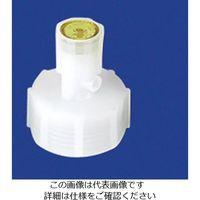 東栄 PFA多目的耐圧ジャー用 圧力開放蓋 1個 2-9424-12 (直送品)