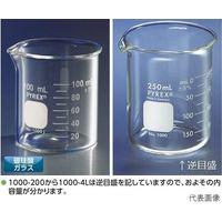 コーニングジャパン ビーカー PYREX(R) 20mL 1000-20 1個 2-9425-02 (直送品)