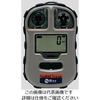 日本レイシステムズ シングルガス検知器硫化水素 1台 2-9735-03 (直送品)