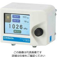 柴田科学 バキュームコントローラー V-303 1台 2-975-01 (直送品)