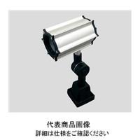 日機 LEDスポットライト NLSS05C-AC 1個 2-9627-01 (直送品)