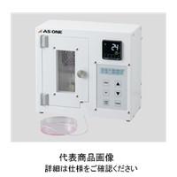 アズワン 保冷庫付マイクロポンプAS-MFCR02 AS-MFC-R02 1台 3-1495-01 (直送品)