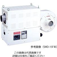 熱風機(デジタル電子温度制御室) 5.0/6.0(m3/min) 350℃ 3相200V SHD-9FII 2-9991-05 (直送品)