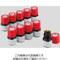 林純薬工業 オフフレーバーキット99056639 99056639 1セット 2-9847-01 (直送品)