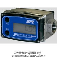 日本フローコントロール 現場表示型流量計G2-S07I09LM G2-S07I09LM 1台 2-9902-02 (直送品)