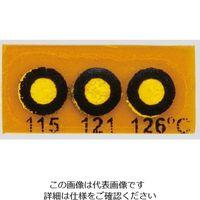 アイピー技研(IPL) 真空用テンプ・プレート(不可逆性) 3点表示 430V-040 1箱(10枚) 2-9893-01(直送品)