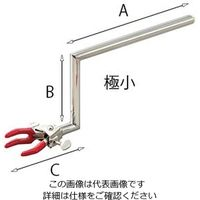 アズワン 両開きクランプ(ビニール被膜) クランク型 極小 1個 2-9825-05 (直送品)
