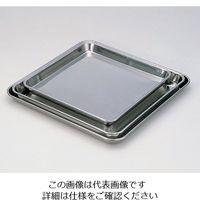 大屋製作所 ステン正方皿K-4 370×370×25mm 1枚 5-178-04 (直送品)