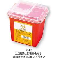 アズワン ディスポ針ボックス 赤色 3L 8-7221-42 1個 (直送品)