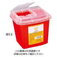 アズワン ディスポ針ボックス 赤色 5L 8-7221-43 1個 (直送品)