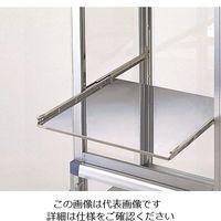 アズワン デシケータアクセサリー スライドレール棚板 1枚 1-5216-07 (直送品)