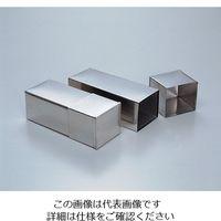 アズワン 滅菌缶 70×80×200mm MK-1 1個 4-192-01 (直送品)