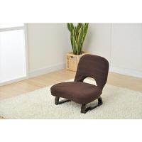 YAMAZEN(山善) あぐら座椅子 幅460×奥行480×高さ440mm ダークブラウン (直送品)