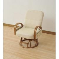 YAMAZEN(山善) 立ち座りラクラク回転式籐座椅子 幅570×奥行480×高さ760mm アイボリー (直送品)