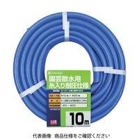 タカギ ガーデン耐圧 15X20 10M PH04015FJ010TM 1巻 469-6514 (直送品)