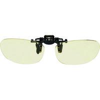 山本光学 一眼型保護メガネ・ゴーグル スワン ブルーライトカット クリップオン YE480BC 1個 470-3791 (直送品)