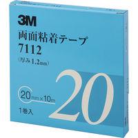3M 両面粘着テープ 20mmX10m 厚さ1.2mm 灰色 1巻入り 7112 20 AAD 471-4211(直送品)