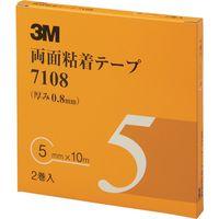 3M 両面粘着テープ 5mmX10m 厚さ0.8mm 灰色 (2巻入) 7108 5 AAD 471-4334(直送品)