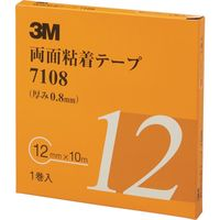 3M 両面粘着テープ 12mmX10m 厚さ0.8mm 灰色 1巻入り 7108 12 AAD 471-4385(直送品)
