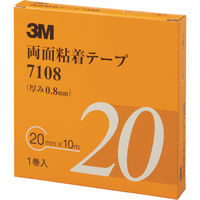 3M 両面粘着テープ 20mmX10m 厚さ0.8mm 灰色 1巻入り 7108 20 AAD 475-3577(直送品)