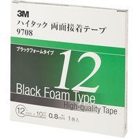 3M ハイタック両面接着テープ 12mmX10m 黒 (1巻=1箱) 9708 12 AAD 475-3704(直送品)