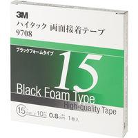 3M ハイタック両面接着テープ 15mmX10m 黒 (1巻=1箱) 9708 15 AAD 475-3712(直送品)