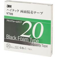 3M ハイタック両面接着テープ 20mmX10m 黒 (1巻=1箱) 9708 20 AAD 475-3721(直送品)