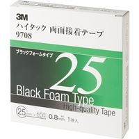 3M ハイタック両面接着テープ 25mmX10m 黒 (1巻=1箱) 9708 25 AAD 475-3739(直送品)
