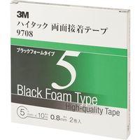スリーエム ジャパン(3M) 3M ハイタック両面接着テープ 5mmX10m 黒 2巻入り 9708 5 AAD 475-3755(直送品)