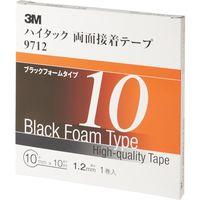 3M ハイタック両面接着テープ 10mmX10m 黒 (1巻=1箱) 9712 10 AAD 475-3763(直送品)