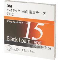 3M ハイタック両面接着テープ 15mmX10m 黒 (1巻=1箱) 9712 15 AAD 475-3780(直送品)