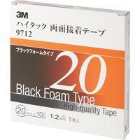 3M ハイタック両面接着テープ 20mmX10m 黒 (1巻=1箱) 9712 20 AAD 475-3798(直送品)