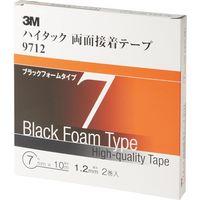 3M ハイタック両面接着テープ 7mmX10m 黒 (2巻入) 9712 7 AAD 475-3801(直送品)