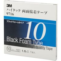 3M ハイタック両面接着テープ 10mmX10m 黒 (1巻=1箱) 9716 10 AAD 475-3810(直送品)