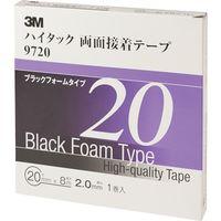3M ハイタック両面接着テープ 20mmX8m 黒 (1巻=1箱) 9720 20 AAD 475-3895(直送品)