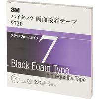 スリーエム ジャパン(3M) 3M ハイタック両面接着テープ 7mmX8m 黒 (2巻入) 9720 7 AAD 475-3909(直送品)