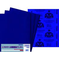 ベルスター研磨材工業 ベルスター マタドール耐水ペーパー #800 MT10-800 1セット(10枚) 477-5643(直送品)
