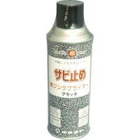 シントーファミリー シントー 黒ジンクプライマー 300ML 2859-0.3 1本(300mL) 479-7914(直送品)