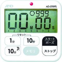 エー・アンド・デイ(A&D) A&D 多機能 防水タイマー(100分計) AD5709TL 1個 480-8428 (直送品)