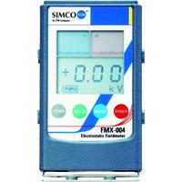 シムコジャパン(SIMCO) SIMCO 静電気測定器 FMX-004 1個 485-6333(直送品)