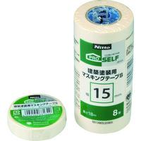 ニトムズ(nitoms) ニトムズ 建築塗装用マスキングテープS 12×18 (10巻入) J8100 1パック(180m) 486-6291(直送品)
