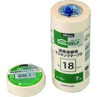 ニトムズ(nitoms) ニトムズ 建築塗装用マスキングテープS 18×18 (7巻入) J8102 1パック(126m) 486-6312(直送品)