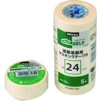 ニトムズ(nitoms) ニトムズ 建築塗装用マスキングテープS 24×18 (5巻入) J8103 1パック(90m) 486-6321(直送品)