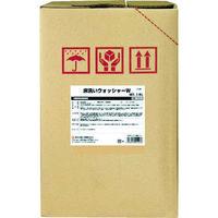鈴木油脂工業 SYK 床洗ウォッシャーW 18L S-031 1個(18000mL) 493-3800(直送品)