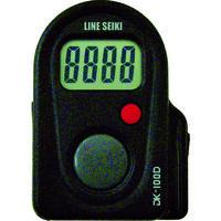 ライン精機 電子手持数取器(連式ユニット) DK-100D 1台 337-9485 (直送品)