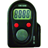 ライン精機 電子手持数取器(連式マスターユニット) DK-100M 1台 337-9493 (直送品)