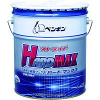 ペンギンワックス ペンギン ストライドハードマックス 6455 1缶(18000mL) 469-3957(直送品)